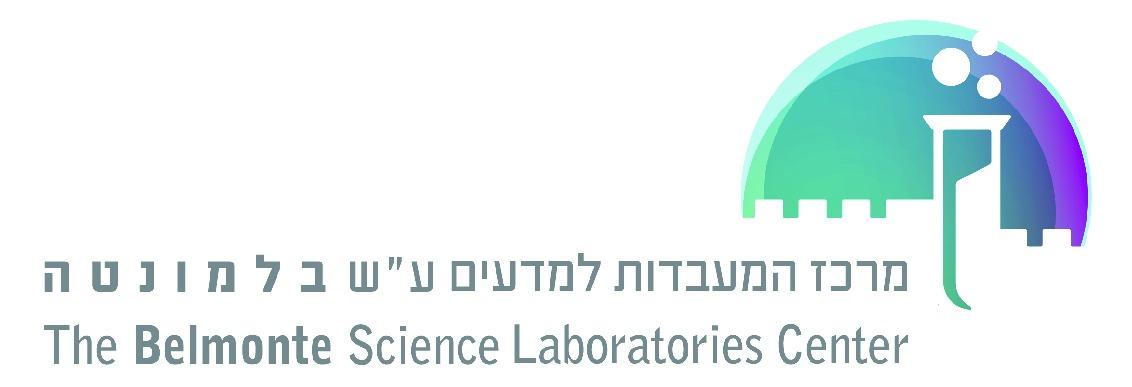 מרכז המעבדות למדעים
