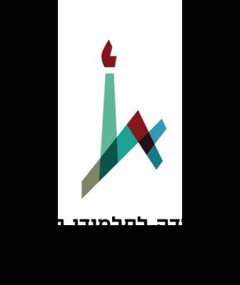 לוגו היחידה לתלמידי תיכון