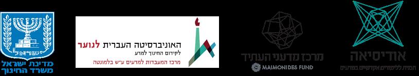 לוגו אודיסיאה